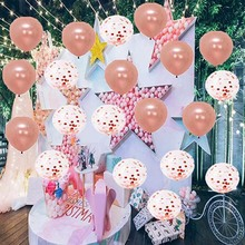 10pcs Wedding Birthday Balloons 12inch Mixed Confetti Balloon Party Decoration Kids Baby Shower DIY Bachelorette Table Supplies