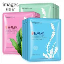 Seaweed Face Mask Anti-aging Hydrating Moisturizing Algae Mineral Mask Korean Cosmetics Face Masks Eye Patches Skin Care face care seaweed mask mineral silk anti wrinkle anti aging hydrating moisturizing mm4