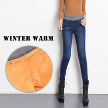 2017 New Jeans Winter Warm Plus Thick Velvet Women Jeans High Waist Elasticity Jeans For Women Pencil Pants Was Thin Trousers