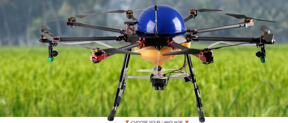 8 Axis 5KG Agricultural dron Spraying unmanned RC font b drone b font empty carbon fiber