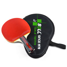 Brand Quality Table Tennis Rackets Pimples-in Rubber Bat for Fast Attack and Loop or Chop Type Player Low Price Racket