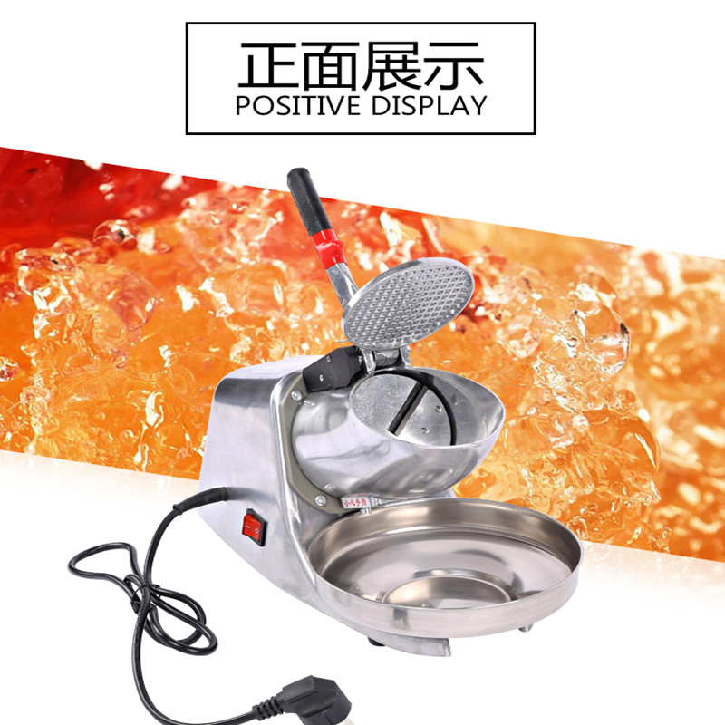 ФОТО Electric ice crusher shaved ice machine home use commercial ice chopper block shaving machine
