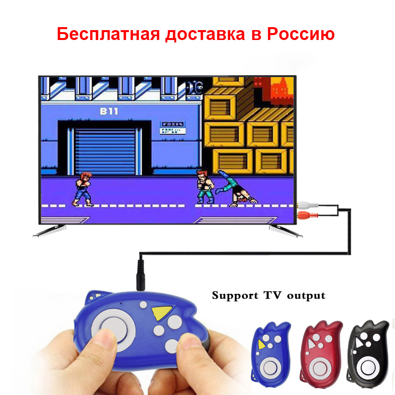 89 In 1 Mini 8 Bit Video Game Console Retro Handheld Game Players Build In Classic Games Support TV Output Plug Game Player Toy(China)