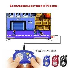 Мини 8 бит видео игровая консоль ретро портативные игровые плееры