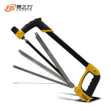 Adjustable Hacksaw Saw Hand Tool with Aluminum Alloy Frame and Comfortable Handle for Cutting Wood Metal Fiber