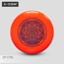 X-COM Профессиональный конечной летающий диск сертифицированы вфлд для максимального диск спортивных соревнований 175 г