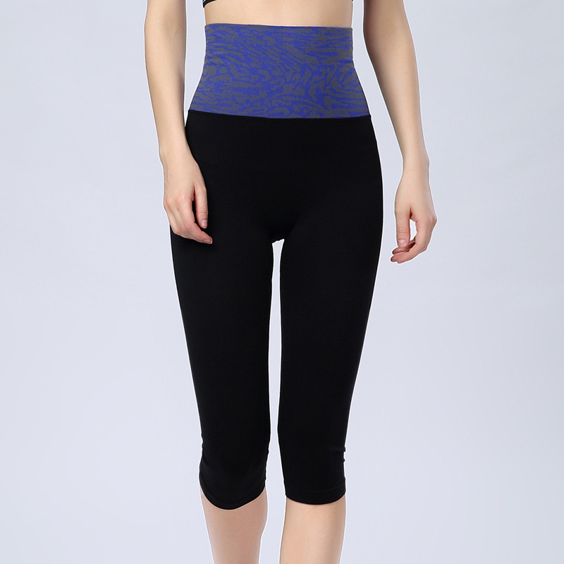 fd0b5d0f495eb Women's Sport Yoga Capri Pants Training Tight Trousers Elastic Fitness  Cropped Breathable Running Pro Woman Leggings HSWA05-in Running Tights from  Sports ...