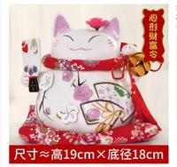Good Meijia manufacturers selling cat solar accessories Home Furnishing Lucky Cat opening shop send gifts handle number