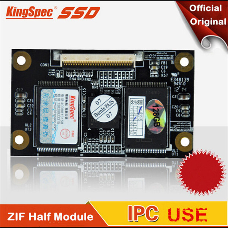 IPC use ZIF module