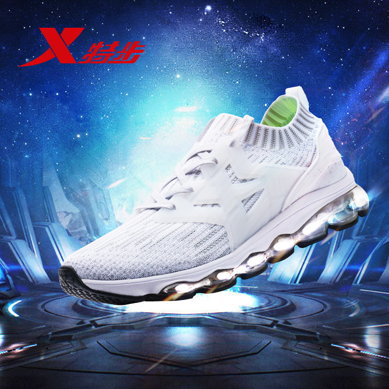982118119528 Xtep New Retro Light Weight Athletic Sports Flyknit Whole Air Sole Mesh Dumping Womens Running Shoes Sports & Entertainment