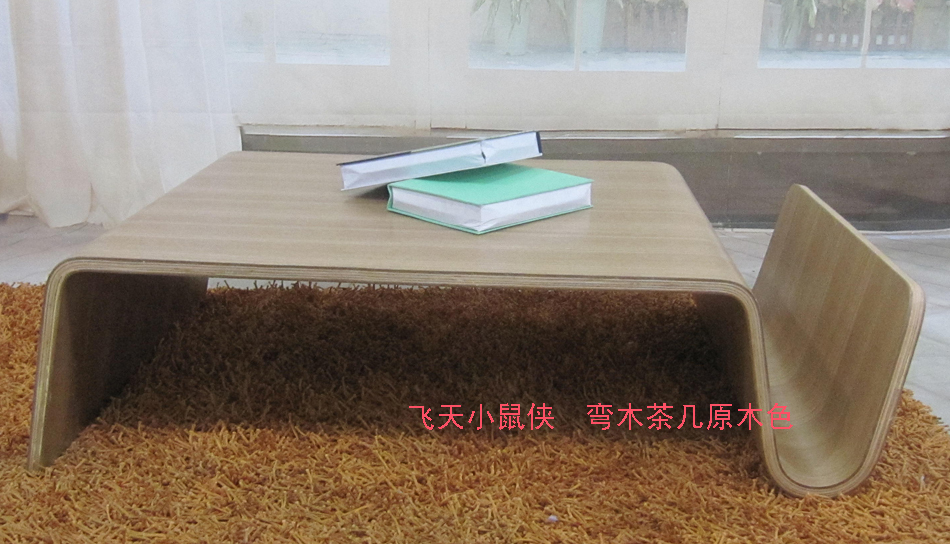 Bent Wood Veneer Coffee Table Style Offi Scando Ply In Tables From Furniture On Aliexpress Alibaba Group