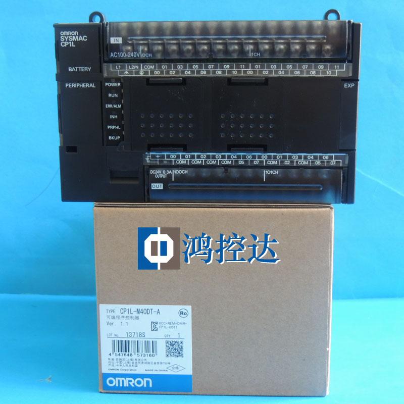PLC Module CP1L-M40DT-A Programmable Controller New Original Genuine