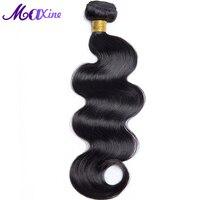 Brazilian Virgin Hair Body Wave Single Bundle Unprocessed Human Hair Bundles 1B Brazilian Body Wave Hair