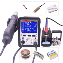 YIHUA 995D+ Soldering station 60W soldering iron 650W hot air gun bga rework station smd rework Electronic circuit repair tool недорого