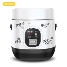 Royalstar Multi Cooker Mini Electric Cooker Rice Cooker Electric Small 1.2L Student Dormitory Home Small Kitchien Appliance
