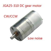 JGA25-310 Micro DC Gear Motor, Gear Motor, 6V12V Smart Car Motor, Smart Home Equipment Motor цены