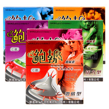 Adult Sex Products Sensation Class G-spot Vaginal Stimulation Condoms Allotype Sophora Viciifolia Spike Condom Penis Sleeve