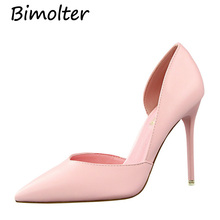 Bimolter Woman High Heels Pumps Patent Leather 10.5CM Women Shoes Wedding PXSB002
