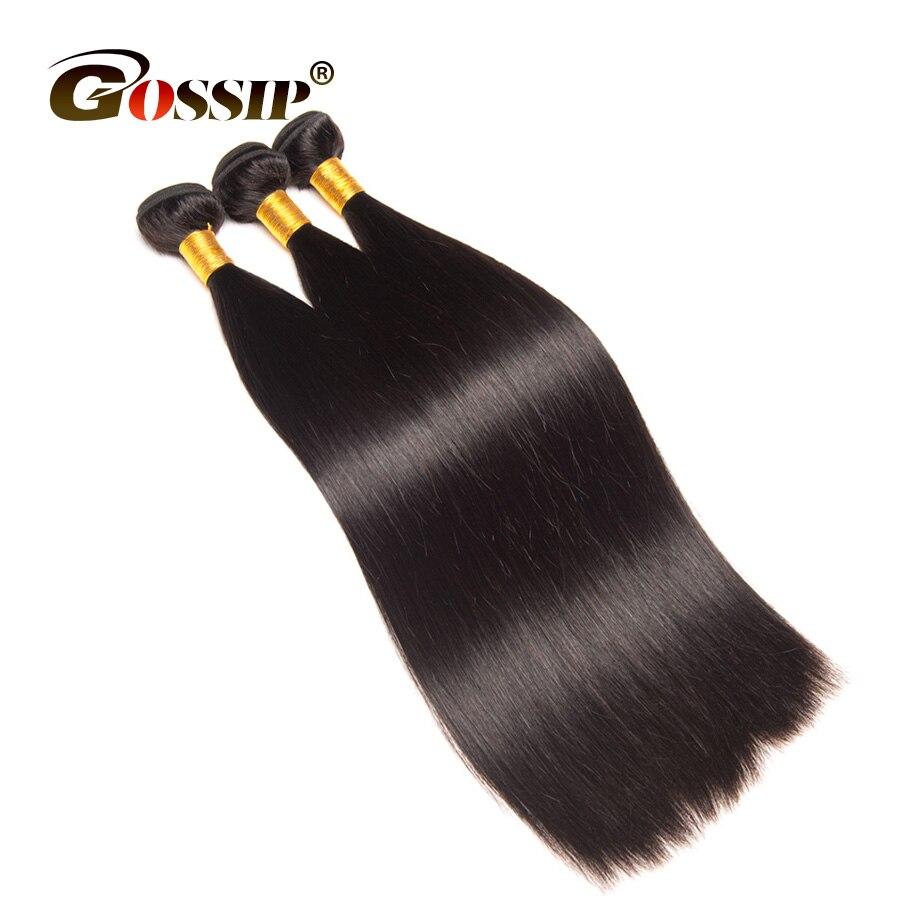 Gossip 100% Human Hair Extension Malaysian 1/3 PCS Weave Hair Bundles 8-28 Inch Straight Hair Bundles Remy Hair