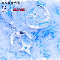 Bleach Anime Pendant Ring Sterling Silver 925 Comics Role Hitsugaya Toushirou Hyorinmaru Cosplay Figure Gift For Girlfriend