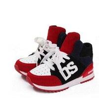 2017 Горячей продажи sport shoes running shoes children shoes педаль кроссовки мальчики и девочки дышащие кроссовки(China (Mainland))