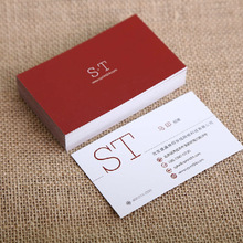 Business-Cards Custom Paper 500pcs/Lot