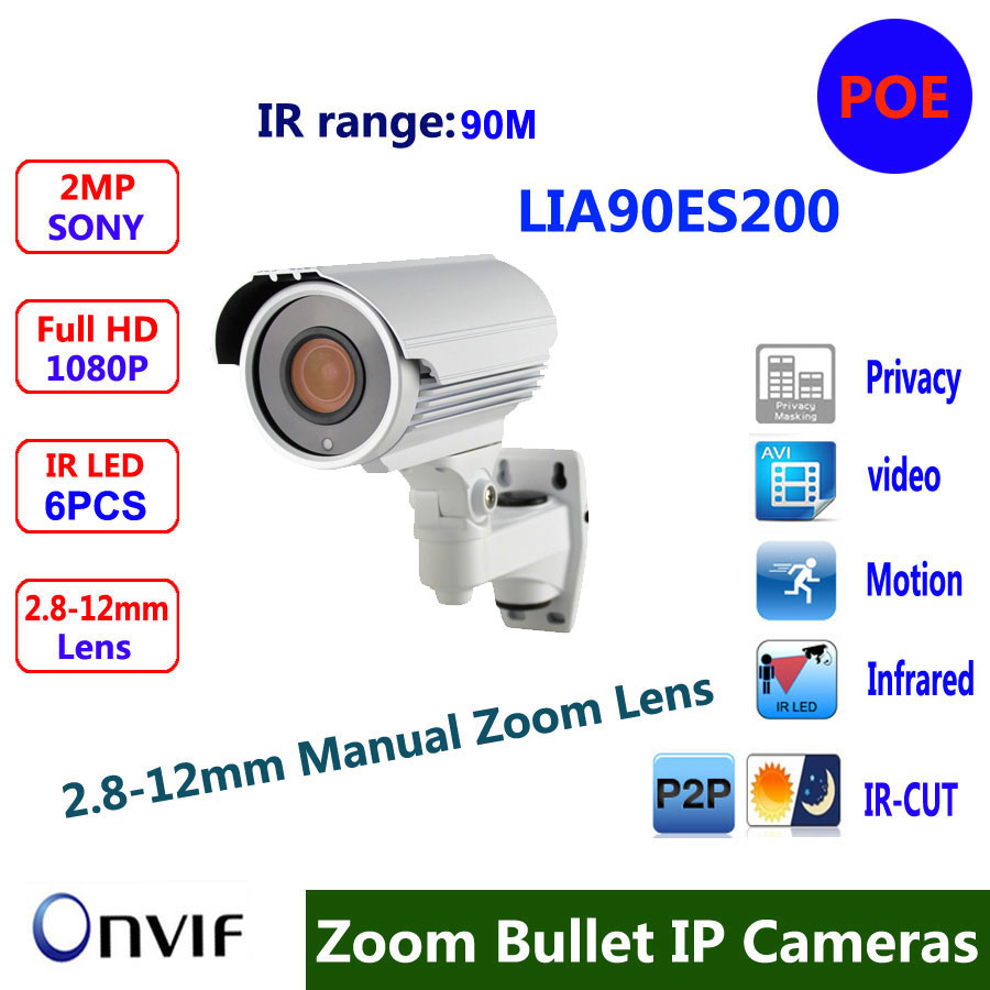 Motion Detect 2MP Full HD 1080P big size POE  Bullet IP Camera H.264 Onvif 2.0 Waterproof  outdoor Surveillance Network Camera slv встраиваемый светильник slv new tria 1 gu10 plt 111721