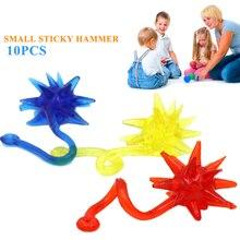 Мягкая игрушка для рук липкие руки прикладочки 10 шт Цвет случайный эластичный спрос среди детей забавные блестящие игрушки подарки гаджеты и подарки