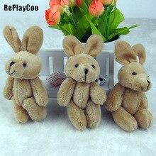 2 шт./лот Kawaii Bunny 11 см мягкие плюшевые коричневые кролики детские игрушки Маленькая подвеска подарки на день рождения свадебные декорации вечеринок J00701