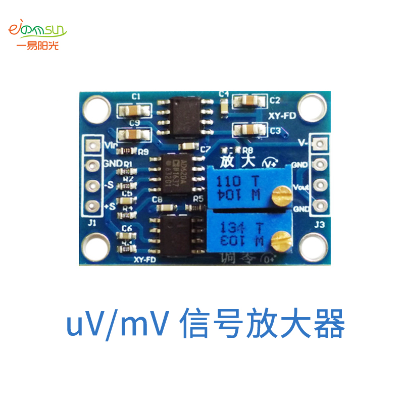 AC DC Millivolt Microvolt Amplifier Module AD620 Instrumentation  Amplifier with Adjustable Transmitter 6es7284 3bd23 0xb0 em 284 3bd23 0xb0 cpu284 3r ac dc rly compatible simatic s7 200 plc module fast shipping