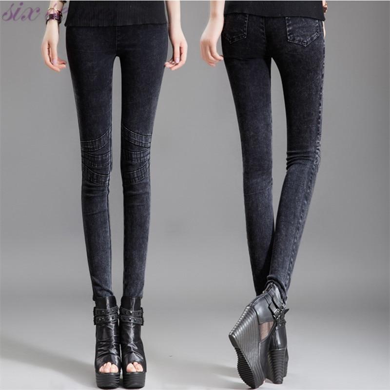 100 brand new women skinny pencil jeans female stretch. Black Bedroom Furniture Sets. Home Design Ideas