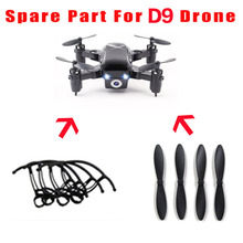 Free shipping Propellers Blade for D9 D9W D9HW Mini Foldable RC Drone Quadcopter Pocket Helicopter Protective frame Spare part цена 2017