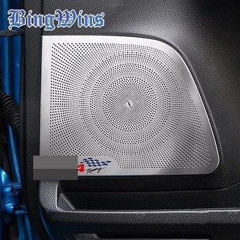 カースタイリングサウンドホーンカバートリム用トヨタrav4 2014-2016インテリア車のドアサウンドスピーカーオーディオリングカバートリム装飾