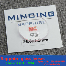 Free Shipping Sapphire Watch Lens Plane 20-41.5 Thickness 1.5mm Glass Trimming Accessories