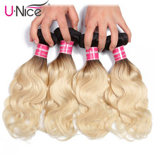 Unice Hair Brazilian Body Wave Ombre Hair Weave Human Hair Bundle 10-20 Inch 1B/613 Color 2 Tone Blonde Remy Hair Weft 4PCS(China)
