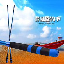 3.6m4.5m5.4m6.3m7.2m Ultra Light Hard Sream Fishing Tackle Carp Long Pole Hand Fishing Rods
