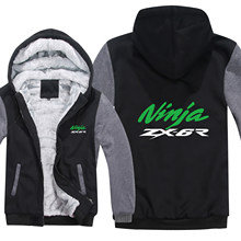 Kawasaki Motorcycle Ninja ZX-6R Hoodies Mens Zipper Coat Fleece Thicken Man Ninja ZX-6R Sweatshirt Pullover(China)