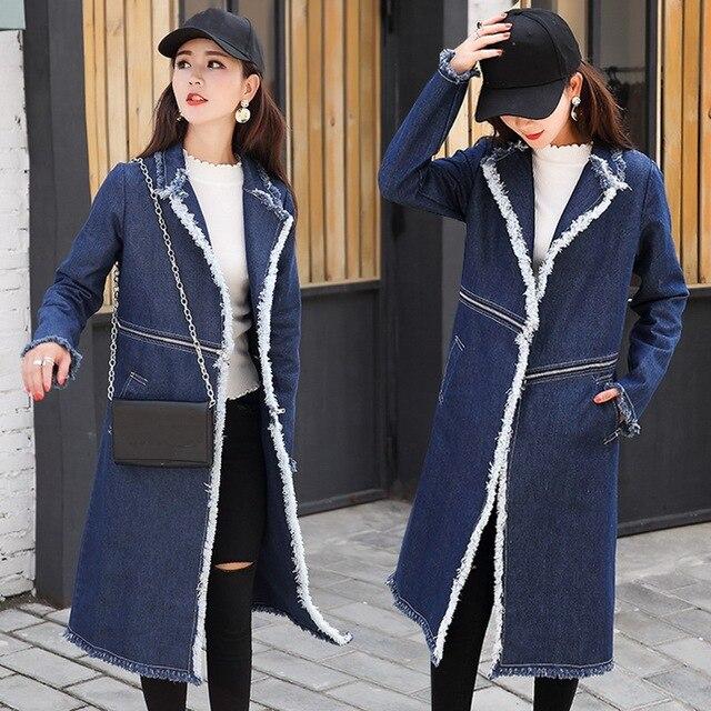 cdc35d596 2018 Autumn Winter New Korean Style Women Burr Denim Trench coat ...