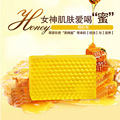 Pure Natural Honey Soap Whitening Anti-Wrinkle Skin Moisturizing Anti-Aging Purifying Detox Remove Freckle Scar Acne Bee Soap