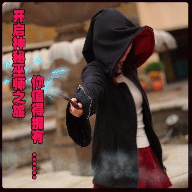 New Magic Witch Wizard Costumes Casual Jacket Hoodie Sweatshirt Zipper Coat Cosplay Free shipping