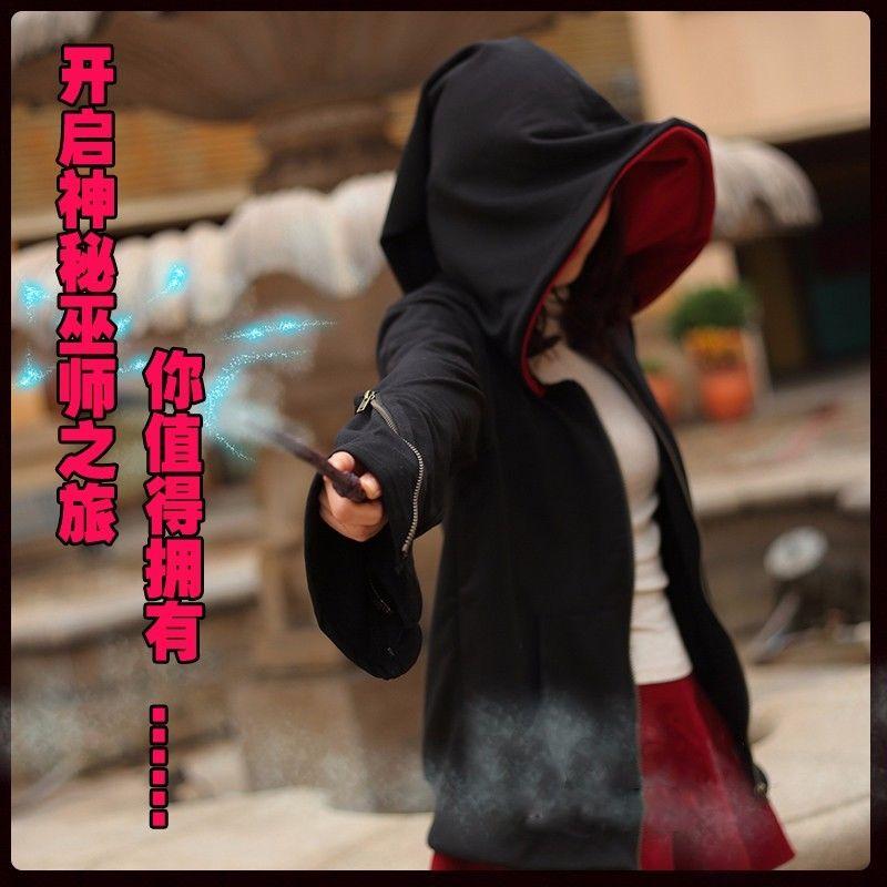 witch wizard cosplay casual hoodie jacket coat punk costume costumes sweatshirt shipping magic zipper clothing