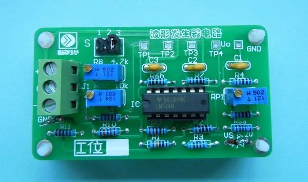 Waveform generator board kit JSM-BX drawing board to do maintenance, development of electronic parts assembly мозаика elada mosaic jsm ch1019 327x327x4мм бежевая полосатая
