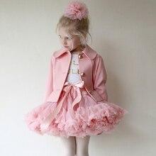 Skirt for girls Children girls Fluffy