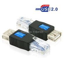 Высокое качество Женский к RJ45 USB 2.0 адаптер передачи кабель Кристалл голову сетевой разъем АФ/8П