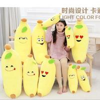 1Pcs High Quality 45cm Plush Banana Pillow Plush Toy Cute Banana Doll Ideas For Kids Playing