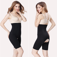 Body Shaping Belly Pants High Waist Belly Waist Hip Comfortable Seamless Ladies Slimming Pants Open Crotch