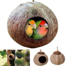 Клетки для птиц из натуральной кокосовой скорлупы, домик для попугая, гнездовая клетка с подвесным шнурком для маленьких питомцев, плавники для попугаев, воробьи