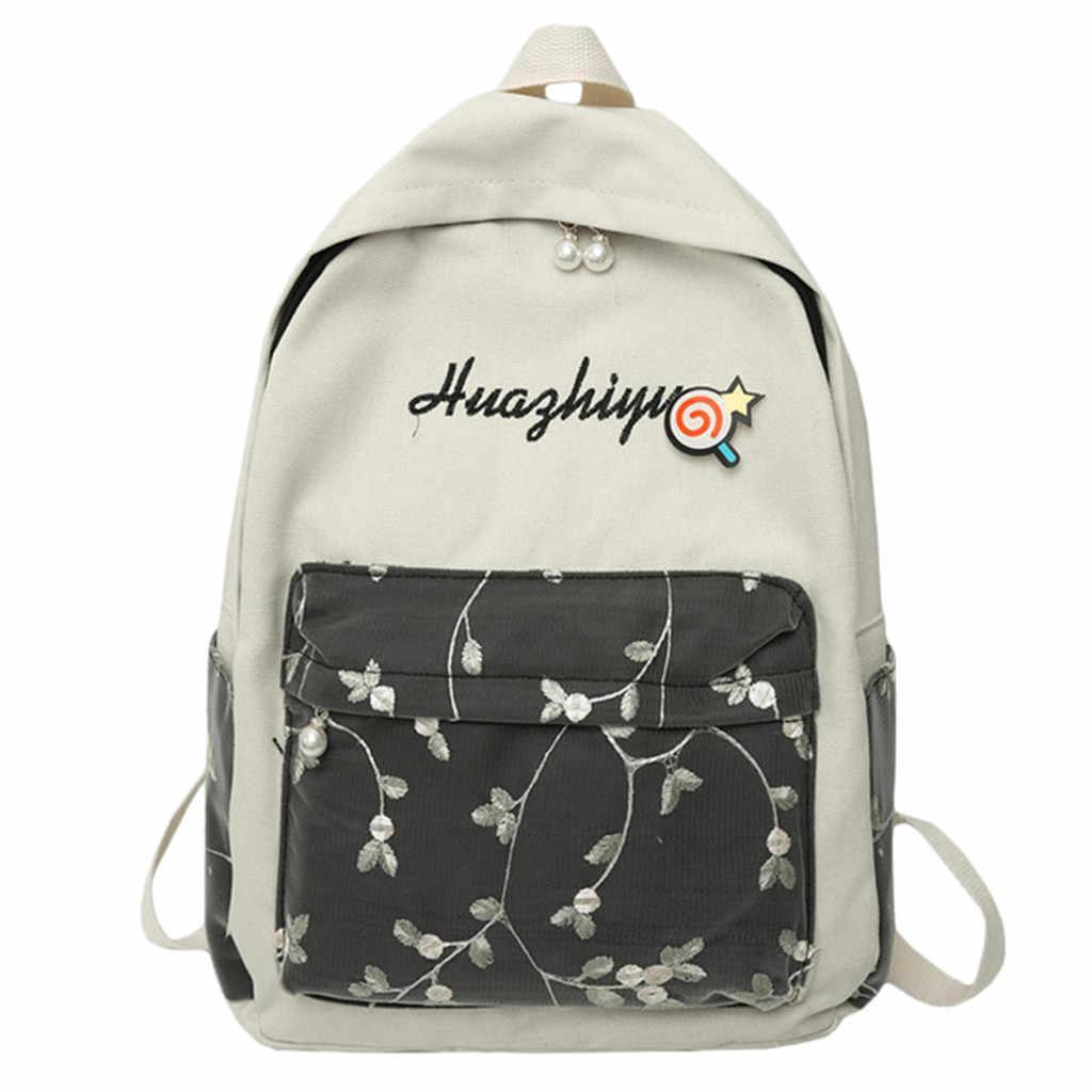 メゾン Fabre 新レースフェイス小型生花学生バッグ女性の潮大容量のバックパック女性のバックパックスクールバッグ 718 #