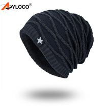 Outdoor Sports Winter Caps Windproof Wool Knitted Fleece Thermal Hiking Skiing Cycling motorcycle For Women Men
