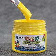 100g Yellow Water-based Paint Varnish for Furniture,Table,Iron&Wooden Doors,Fences,Handcrafts,Wall,Painting Free Brush&Gloves(China)